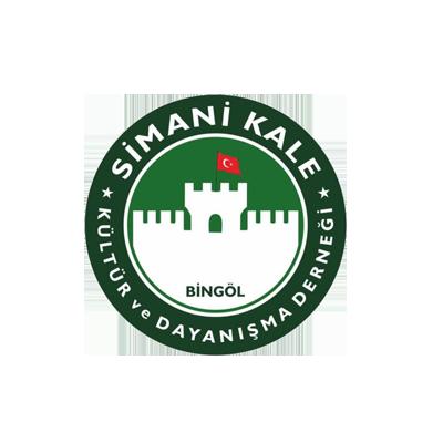Simanider-logo1